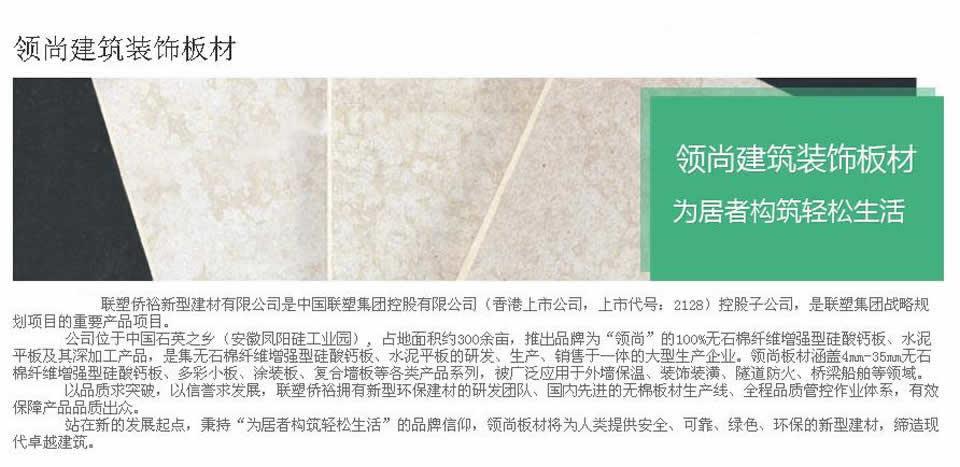 浙江联塑管道|联塑管道浙江总代理|联塑管道|达合一网实地考察认证特约安全商家单位、消费者信得过单位|www.daheyi.com